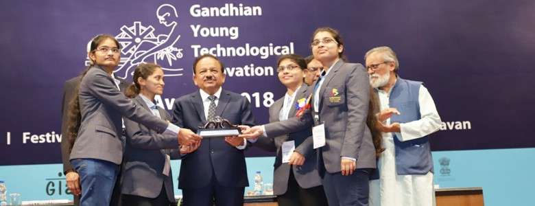Hearty Congratulations to S. Naveena, P. S. N. Priyanka, M. Bindu Madhavi and K. Dhana Lakshmi for securing the Award for their ATL project, Gandhian Young Technological Innovation Contest organized by the Office of the Honorable President of India.